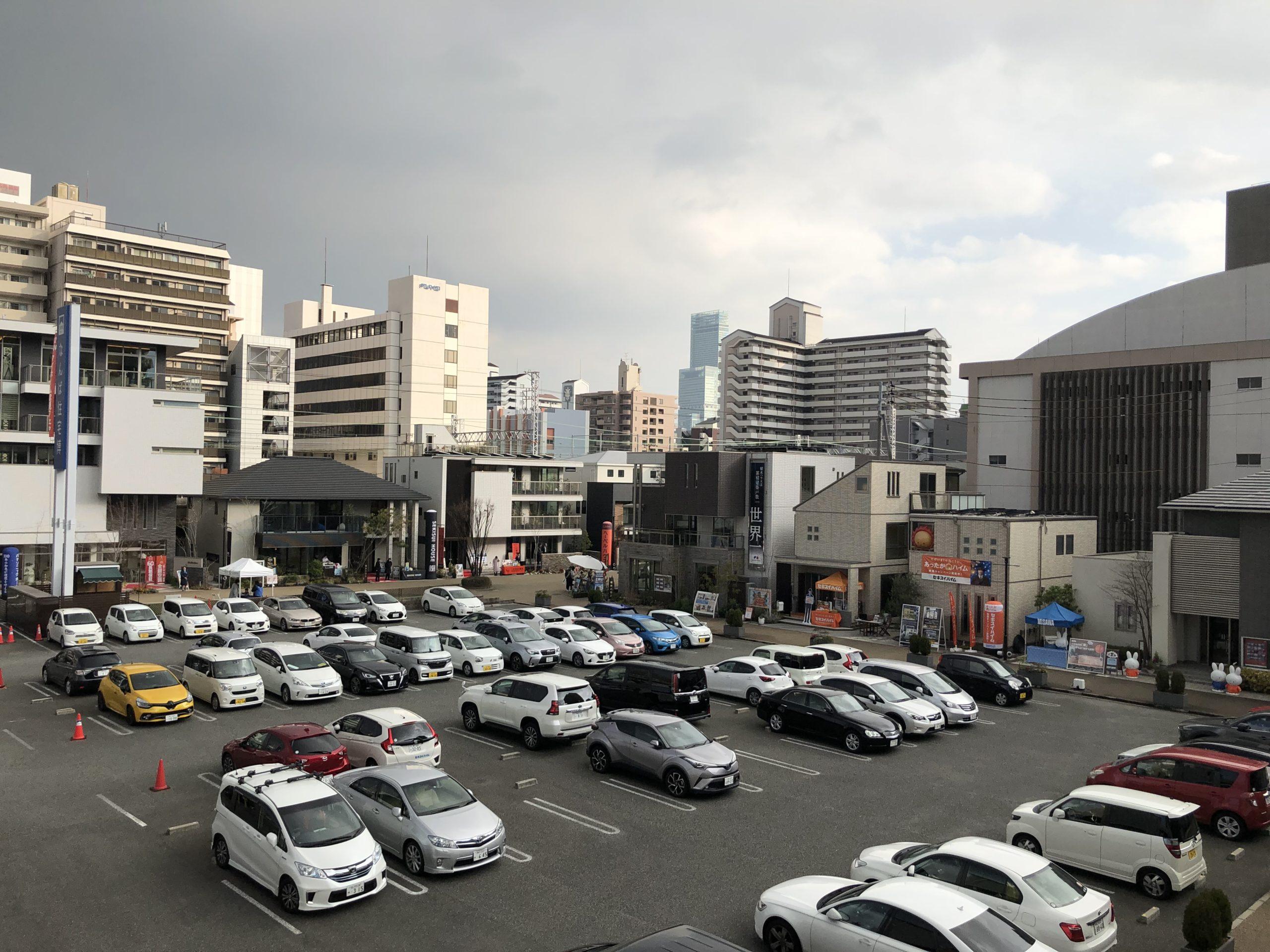 大阪・難波住宅展示場